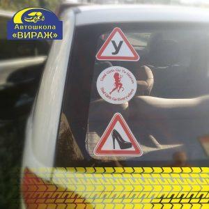 «Декоративные» наклейки на авто