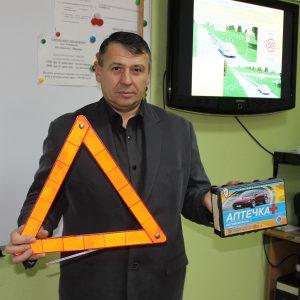 Пархомчук Александр Васильевич