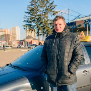 Конопля Сергей Владимирович
