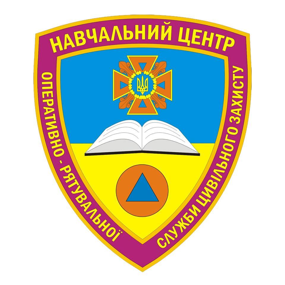 Учебный центр гражданской защиты