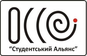 Студенческий Альянс НТУ «ХПИ»