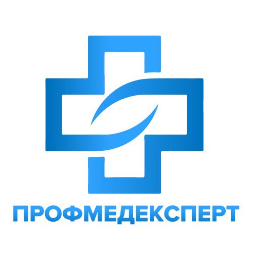 Компания «ПРОФМЕДЕКСПЕРТ»