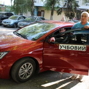 Росляков Виктор Владимирович